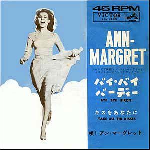 Bye Bye Birdie & Ann-Margrock